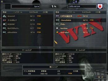 10_20110315131527.jpg