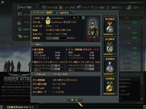 SuddenAttack 2011-06-20 10-43-32-06