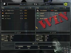 SuddenAttack 2011-06-19 17-37-09-13