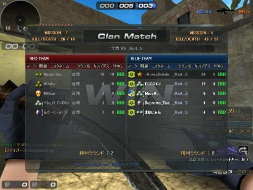 SuddenAttack 2011-07-02 15-55-17-36
