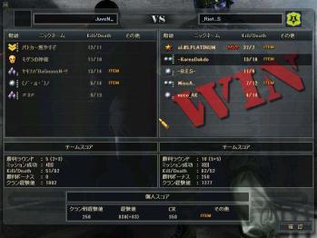 4_20110315131451.jpg
