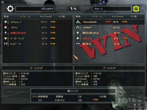 aorimake02.png