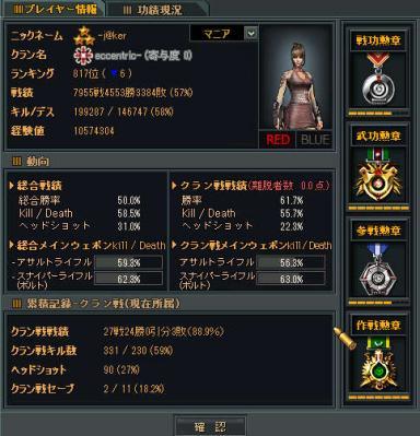 ore_20111230204738.jpg