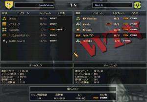 shinpu2.jpg