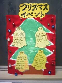 2008-12-13_23-31.jpg