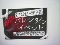 2009-02-13_21-10.jpg