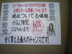 2009-02-15_20-22.jpg