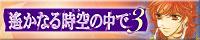 h3_banner_hinoe.jpg