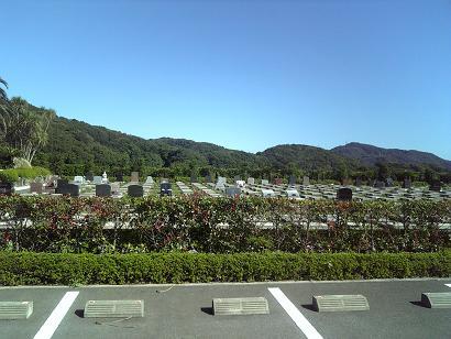 南葉山霊園