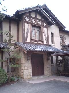 小林一三旧宅