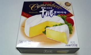 北海道十勝カマンベール