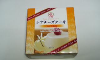 レアチーズケーキ バニラ風味