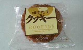 きび糖のクッキー