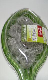 抹茶小豆蕨餅