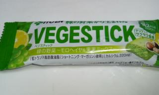VEGESTICK 緑の野菜