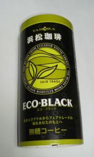 浜松珈琲 ECO・BLACK