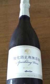 酸化防止剤無添加スパークリングワイン