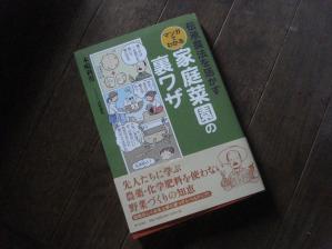 2010-7-12本