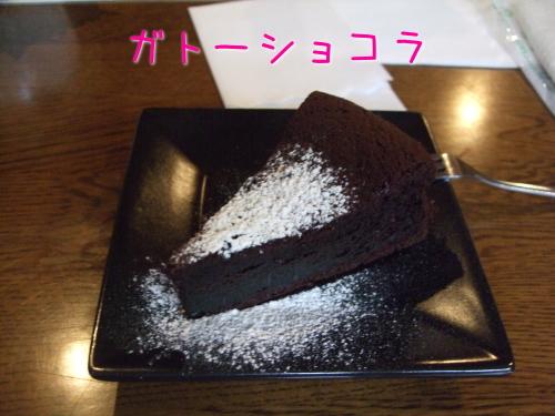 2009_07060019.jpg