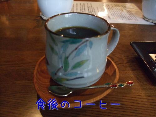 2009_07060022.jpg