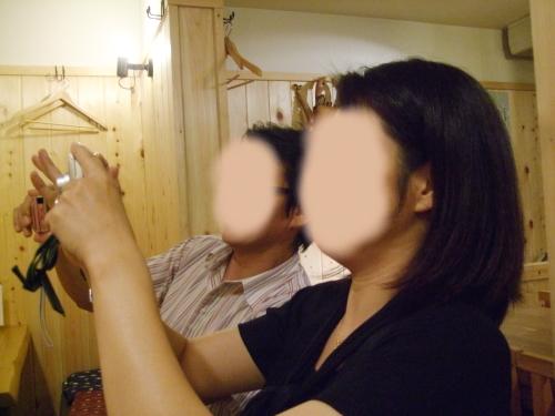 2009_08210025.jpg