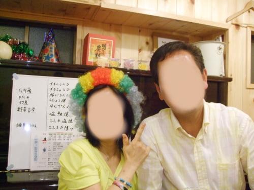2009_08210031.jpg