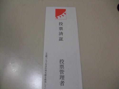 2009_08310007.jpg