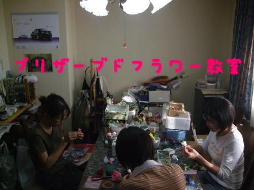2009_09230037.jpg