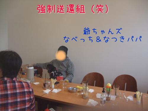 2009_11290157.jpg