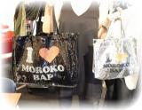 mo-bag901-1.jpg