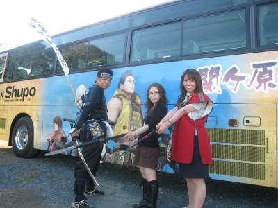 関ヶ原 三成バス
