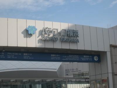 遙か祭2011 桜花恋模様