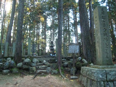 大谷吉継のお墓