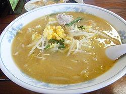 白味噌タンメン