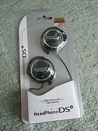 スクエニメンバーズ 特製ヘッドフォン