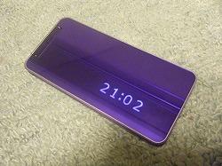 おNEWの携帯