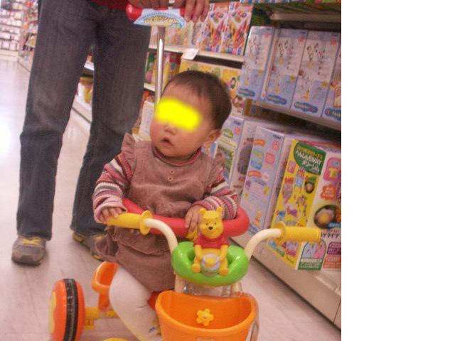 snap_kirararie_200926103914.jpg