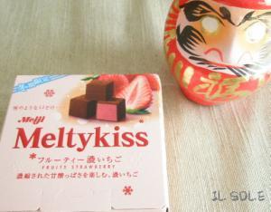 だるまさんとチョコレート