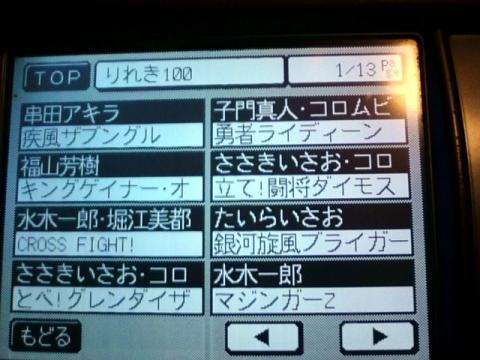 カラオケ(2010.07.29)-5