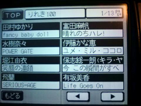 カラオケ(2010.07.29)-4
