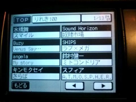 カラオケ(2010.07.29)-3