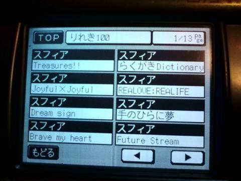 カラオケ(2010.07.29)-1