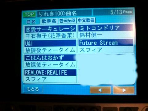 20101003-01.jpg