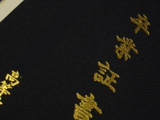 2005_0123_050502-CIMG0717.jpg