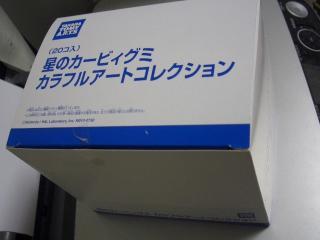 2005_0620_005136-CIMG1513.jpg