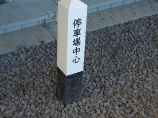 2010_0130_104133-CIMG0192.jpg