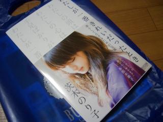 2010_0130_144148-CIMG0216.jpg
