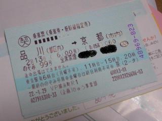 2010_0210_235411-CIMG0342.jpg