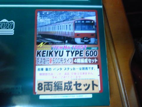 KC3O0032 (3)