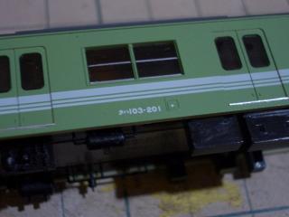CIMG0284.jpg